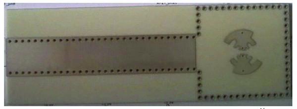 Активная SIW-антенна с выводом излучения в планарный волновод