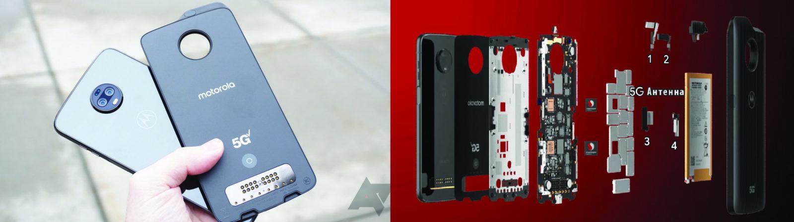 В состав смартфона 5G Mod входят батарея, процессор Snapdragon 855, модем X50 5G и четыре антенны 5G
