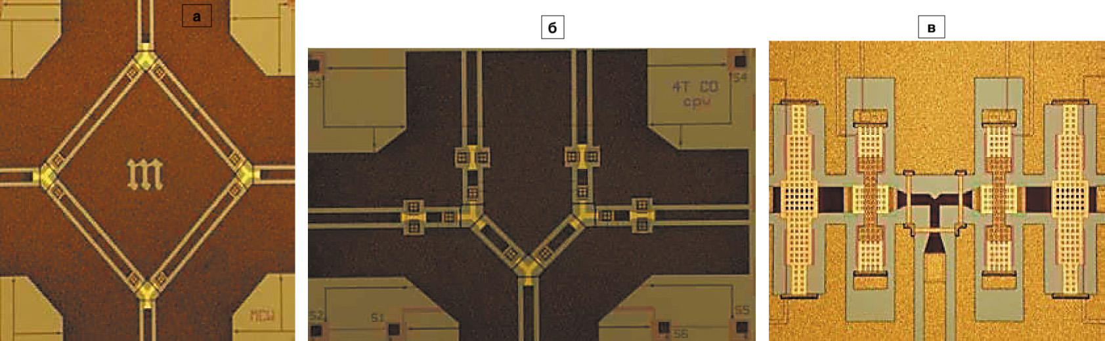 МЭМС-переключатели фирмы RF Microtech: а) DPDT; б) SP4T; в) SPDT